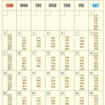上野4月出勤表