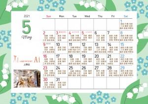 上野店5月