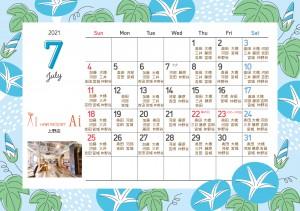 上野店7月