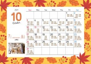 上野店10月